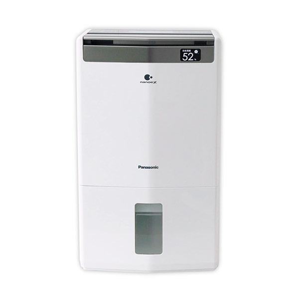 Panasonic國際牌13L空氣清淨除濕機 F-Y26JH