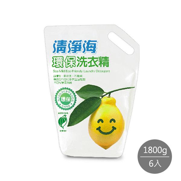 【清淨海】環保洗衣精補充包1800g*6入