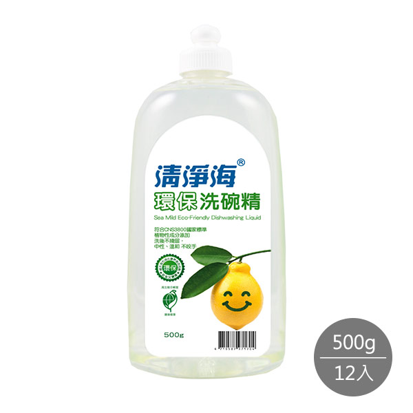 【清淨海】環保洗碗精-拉拔罐500g*12入