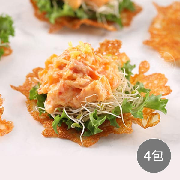【愛上美味】螯蝦沙拉 4包