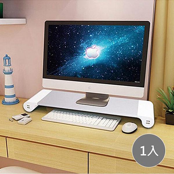 4PORT USB 多功能螢幕架/收納架 x1入
