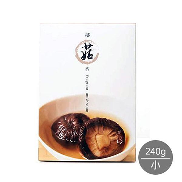 【鄉菇香】有機乾冬菇(小/L)/240g