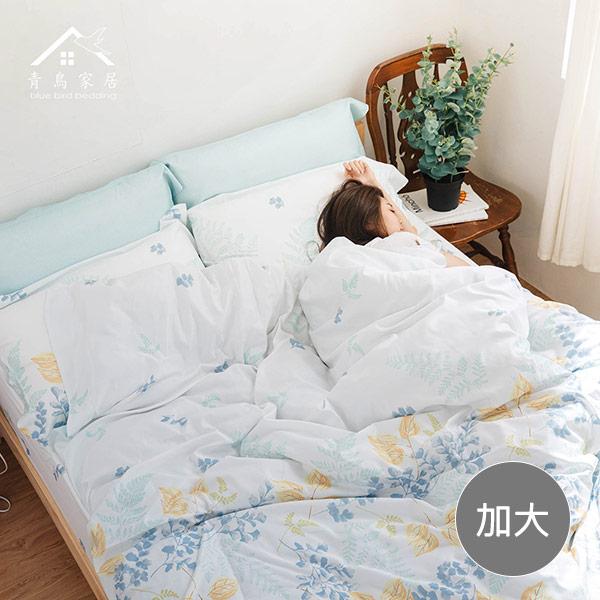 【青鳥家居】吸濕排汗頂級天絲四件式被套床包組-夏日和煦(加大)