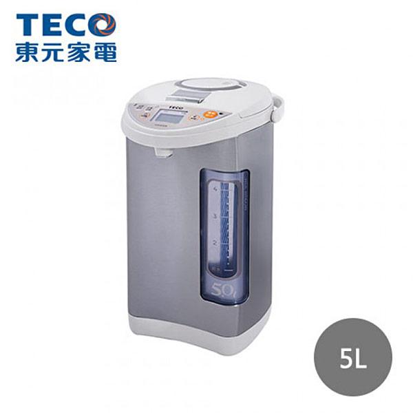 【TECO 東元】5公升 五段溫控熱水瓶(YD5003CB)