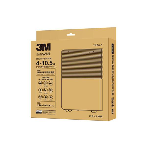 【3M】16公升雙效空氣清淨除溼機FD-Y160L專用濾網 (Y200L)