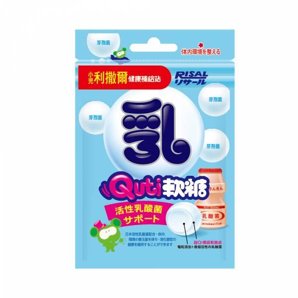 【小兒利撒爾】Quti軟糖活性乳酸菌(25g/包) 活性乳酸菌軟糖,小兒利撒爾,乳酸菌,軟糖,Quti軟糖