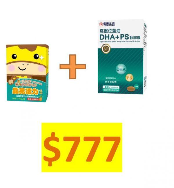 藻油DHA+巧思蜜優惠組合 藻油,DHA,維生素E,信東,信東生技
