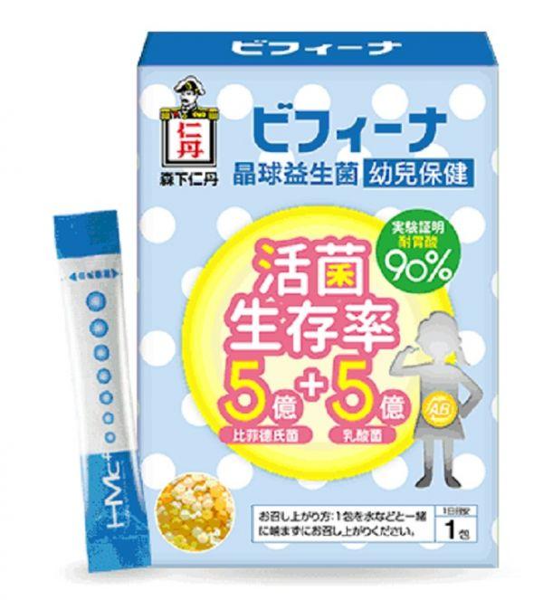 【森下仁丹】晶球敏益菌(14入/包) 森下仁丹,益生菌