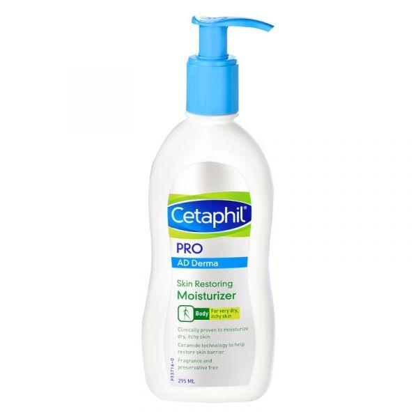 【舒特膚】AD益膚康修護滋養乳液(200ml/瓶) 舒特膚,AD益膚康,修護,滋養乳液,乳液
