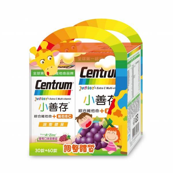 【善存】小善存+C(葡萄)60+30錠禮盒組 善存,小善存+C,葡萄,鈣,維生素D,兒童