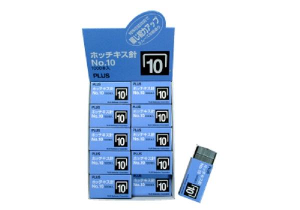 【文具】PLUS 10號訂書針 文具,10號訂書針,訂書針