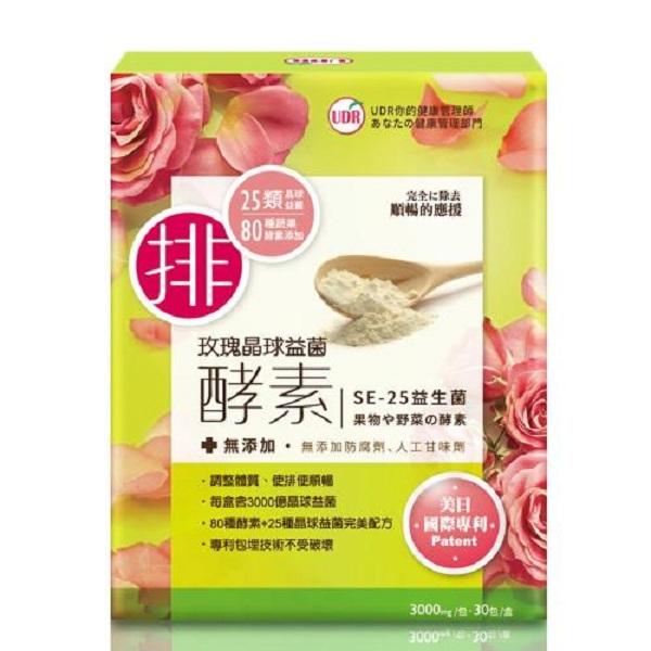 【UDR】日本專利玫瑰晶球益菌酵素(30包/盒) UDR,酵素,日本,益菌,專利