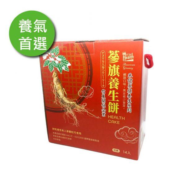 【禾健】蔘旗養生餅(14包/盒) 禾健蔘旗養生餅,禾健,養生餅,禮盒,蔘旗,奶素