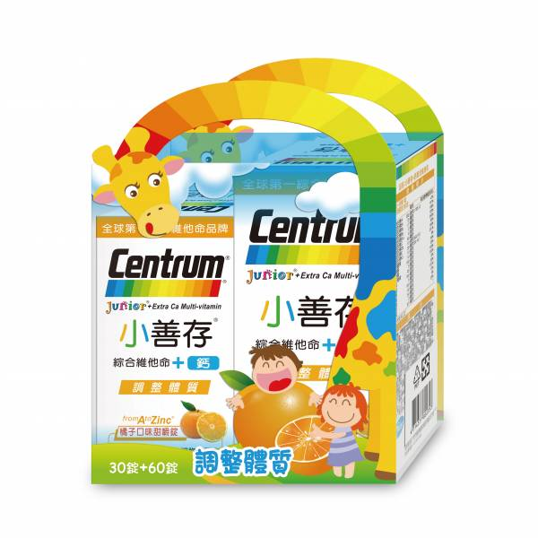 【善存】小善存+鈣(橘子)60+30錠禮盒組 善存,小善存+鈣,橘子,禮盒,維生素D,鈣