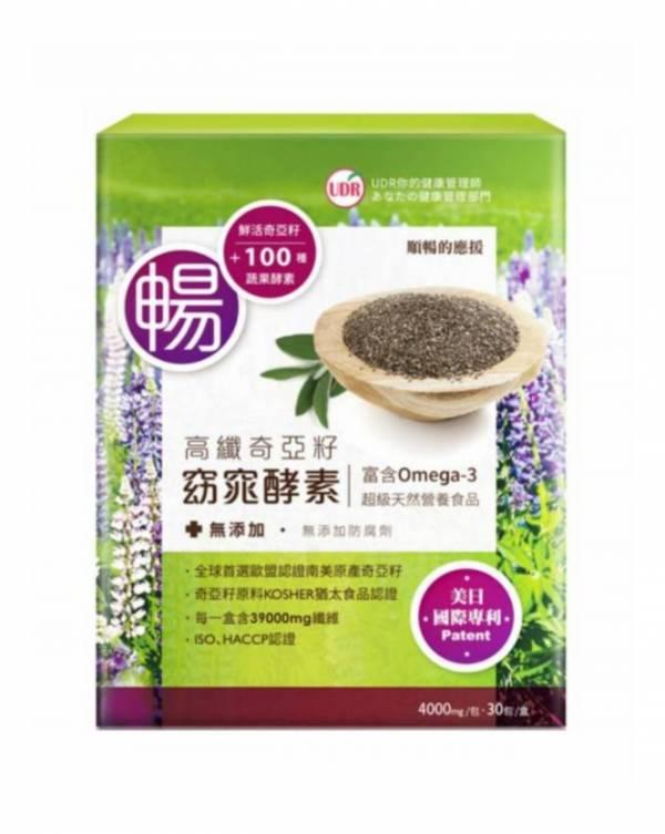 【UDR】高纖奇亞籽窈窕酵素(30包/盒)