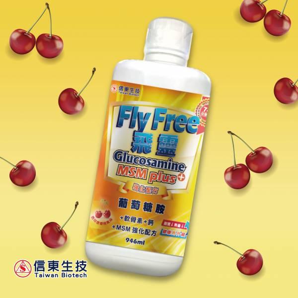 【信東生技】FLY FREE 信東飛靈葡萄糖胺液(946ML/瓶) 葡萄糖胺,軟骨素,MSM,信東,信東生技,飛靈