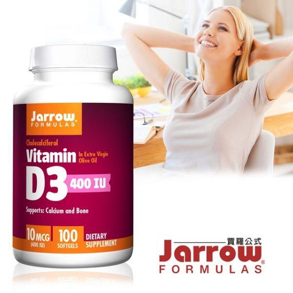 【賈羅公式】非活性維生素D3(100粒/瓶) 賈羅公式,恩斯艾,非活性,維生素D3