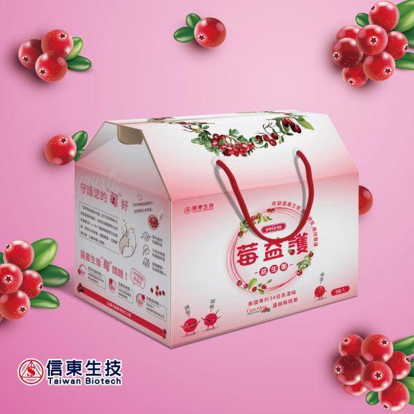 【信東生技】莓益護益生菌(3入禮盒組) 信東,信東生技,蔓越莓,美國專利,莓益護,益生菌