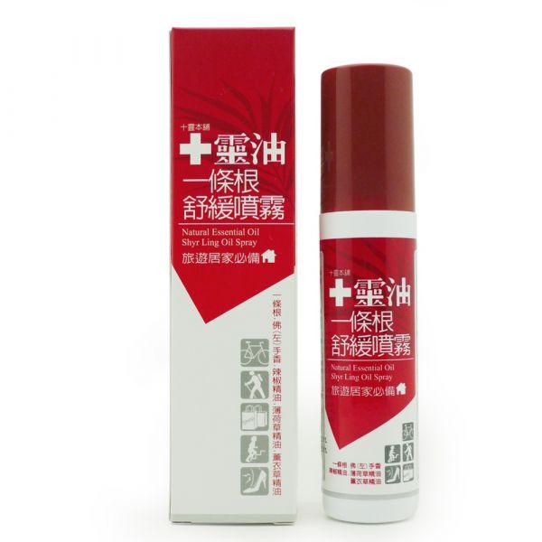 【十靈油】葡萄糖胺舒緩噴霧(60ml/盒) 十靈油,葡萄糖胺舒緩噴霧,葡萄糖胺,噴霧