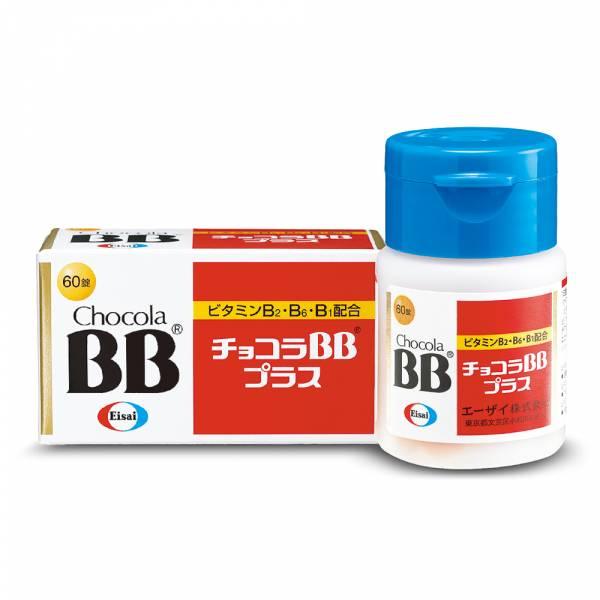 【俏正美BB】Chocola BB Plus糖衣錠(60錠/瓶) 俏正美BB,Chocola BB