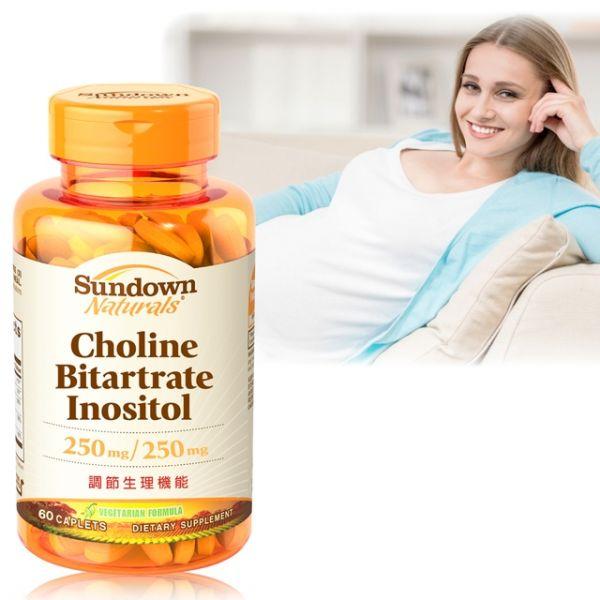 【日落恩賜】孕寶膽鹼+肌醇加強錠(60錠/瓶) 日落恩賜,孕寶,