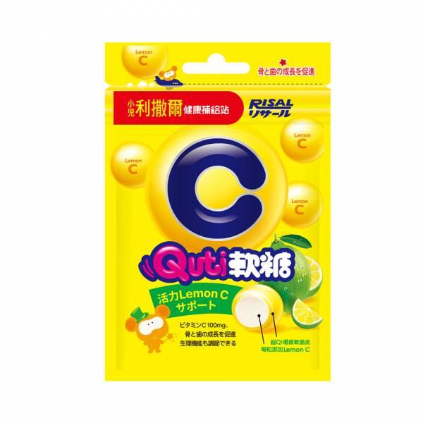 【小兒利撒爾】Quti軟糖維他命C(25g/包) 維他命C,小兒利撒爾,軟糖,Quti軟糖