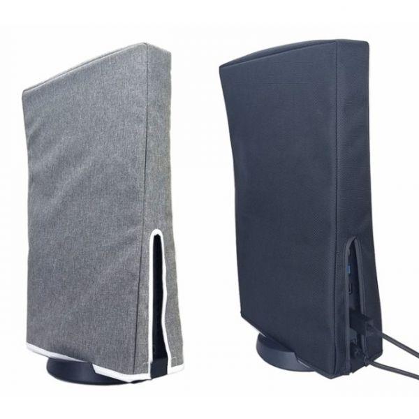 里歐街機 PS5主機防塵罩 簡約款保護套