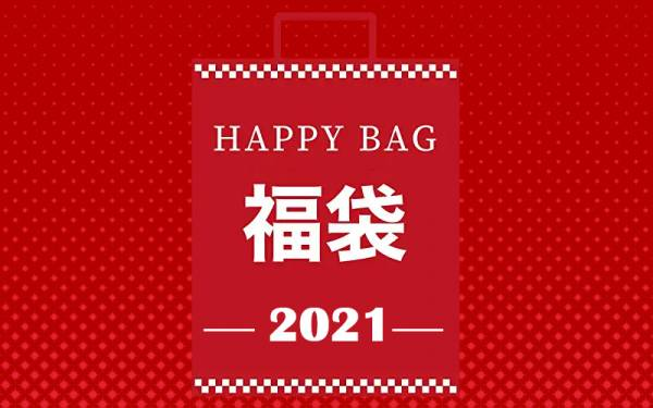 里歐街機 超優質掌機福袋 每一袋內僅有一台掌機 價值絕對超過$2000