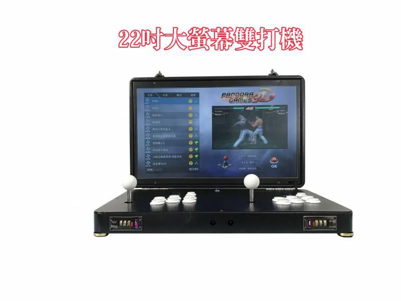 里歐街機 月光寶盒3DW 22吋大螢幕 復古街機 連機對戰 不只是遊戲機 也可當電視螢幕 輕薄收納 不占空間