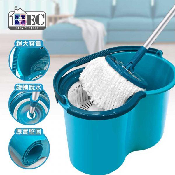 【家簡塵除】全新升級手壓式旋轉拖把組(1拖1桶1布) 旋轉拖把,地板清潔工具,掃除用具,日用品,拖把用具,掃把,拖把