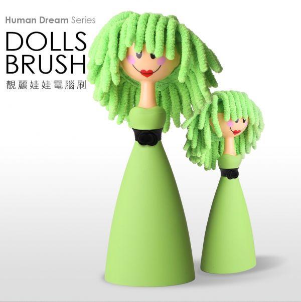 Vigar靚麗娃娃電腦刷-(綠色) 電腦刷,維宜卡,vigar,刮水器,地板清潔工具,掃除用具,日用品,拖把用具,掃把,拖把