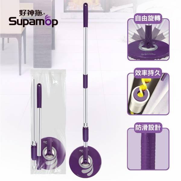 【好神拖】輕巧手壓型拖把架-袋裝 旋轉拖把,地板清潔工具,掃除用具,日用品,拖把用具,掃把,拖把