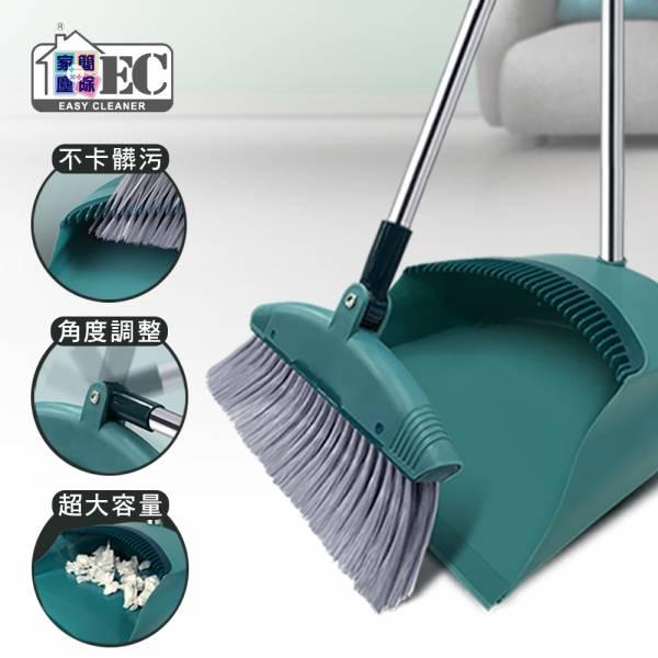 【家簡塵除】易淨掃/潔淨掃掃把畚斗組 旋轉拖把,地板清潔工具,掃除用具,日用品,拖把用具,掃把,拖把