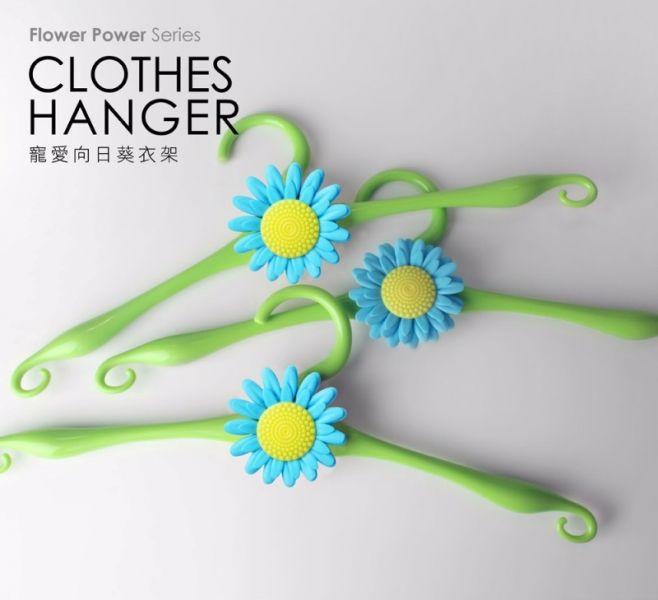 Vigar維宜卡寵愛向日葵衣架-藍色 Vigar維宜卡寵愛向日葵衣架-藍色,維宜卡,vigar,菜瓜布,海綿刷,掃除用具,日用品,廚房清潔,掃把,刷布
