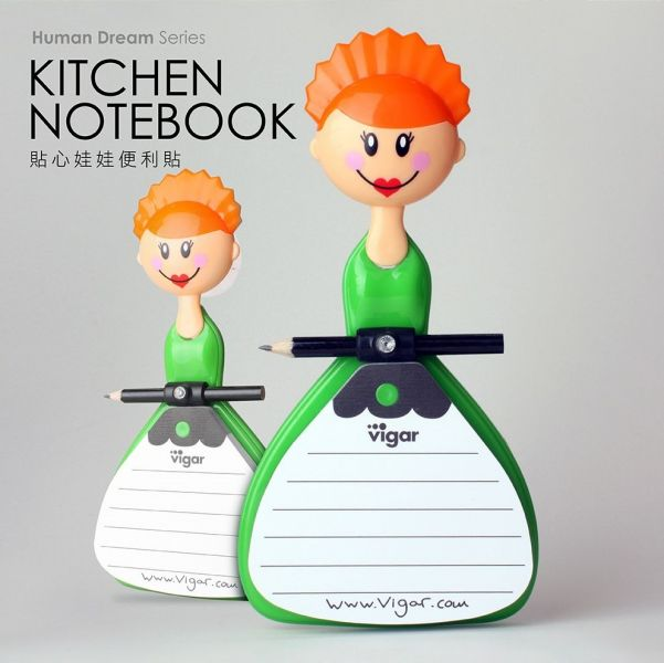 Vigar貼心娃娃便利貼-(橘色) Vigar貼心娃娃便利貼-(橘色),維宜卡,vigar,便利貼,創意便利貼,辦公用具,日用品,文具,可愛便利貼,辦事室用具