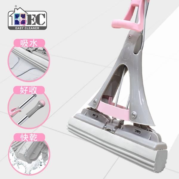 【家簡塵除】輕巧吸水膠棉拖把 旋轉拖把,地板清潔工具,掃除用具,日用品,拖把用具,掃把,拖把