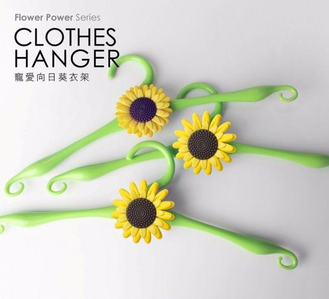 Vigar維宜卡寵愛向日葵衣架-黃色 Vigar維宜卡寵愛向日葵衣架-黃色,維宜卡,vigar,菜瓜布,海綿刷,掃除用具,日用品,廚房清潔,掃把,刷布