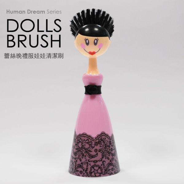Vigar蕾絲晚禮服娃娃清潔刷 Vigar蕾絲晚禮服娃娃清潔刷,維宜卡,vigar,刮水器,地板清潔工具,掃除用具,日用品,拖把用具,掃把,拖把