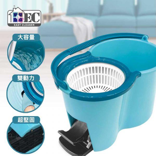 【家簡塵除】雙驅動旋轉拖把組(1拖1桶1布) 旋轉拖把,地板清潔工具,掃除用具,日用品,拖把用具,掃把,拖把