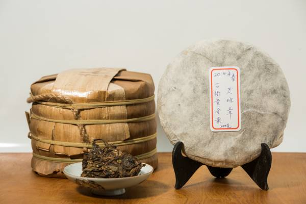 2014年老班章 古樹黃片普洱生茶餅200克