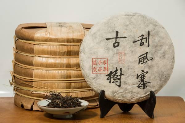2016年易武刮風寨 古樹普洱生茶餅357克
