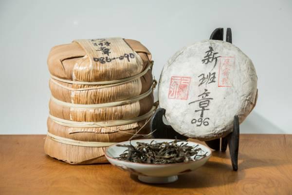 2019年新班章 古樹普洱生茶餅100克