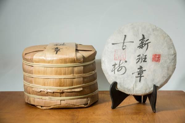 2018年新班章 古樹普洱生茶餅200克
