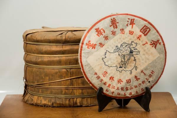 2005年麗江玉龍雪山 連爺爺 普洱生茶餅