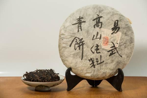 2010年易武高山寨 古樹普洱生茶餅357克
