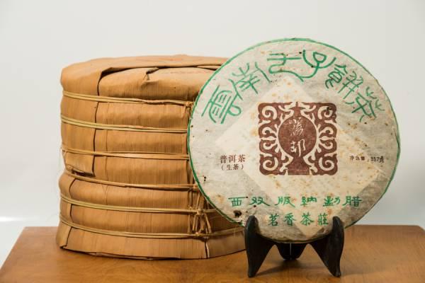 2009年倚邦曼拱寨 喬木普洱生茶餅357克