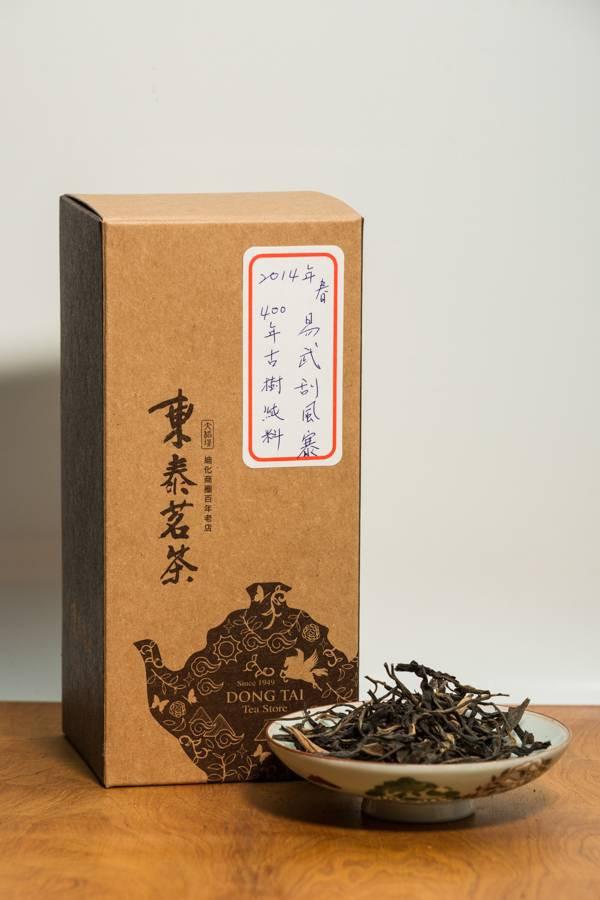 2014年易武刮風寨 古樹普洱生散茶150克