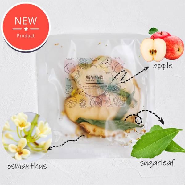 NEW新品【堀品果物】蘋果桂花(蘋果+桂花+甜菊葉)果乾水10入組