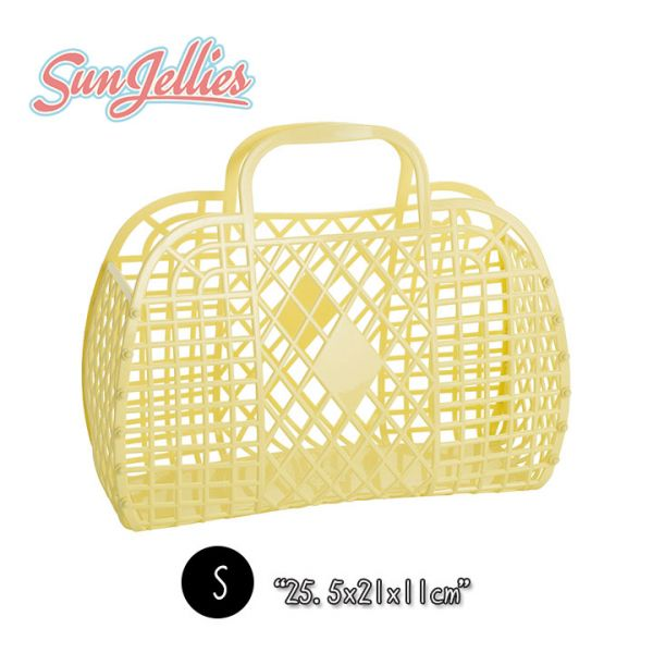 【英國Sun Jellies】環保果凍提籃(RETRO復古系列) S-檸檬黃