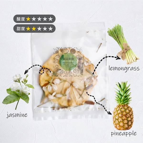 【堀品果物】鳳梨茉莉(鳳梨+茉莉花+檸檬草)果乾水10入組